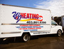 W & J Heating Ltd's logo