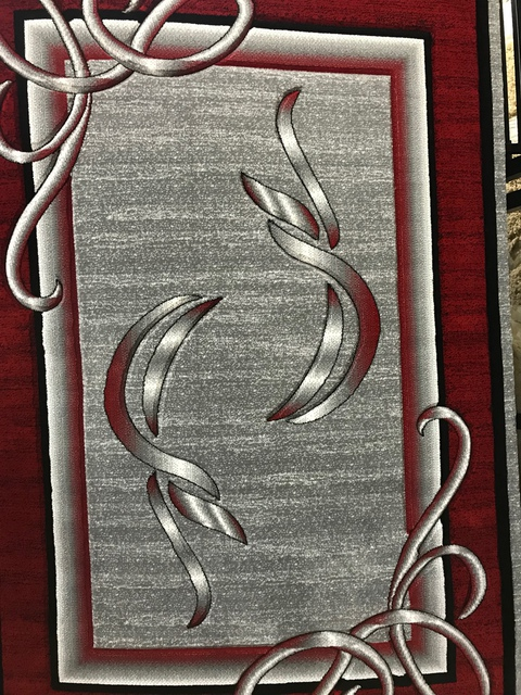 Kingsway Carpets Amp Blinds Carpet Amp Rug Retailers In