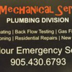 YCE Plumbing And Mechanical Services's logo