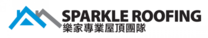 Sparkle Roofing Inc's logo